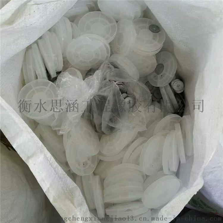熱熔墊片 紅色熱熔墊片PVC熱熔墊片 白色熱熔墊片120211775