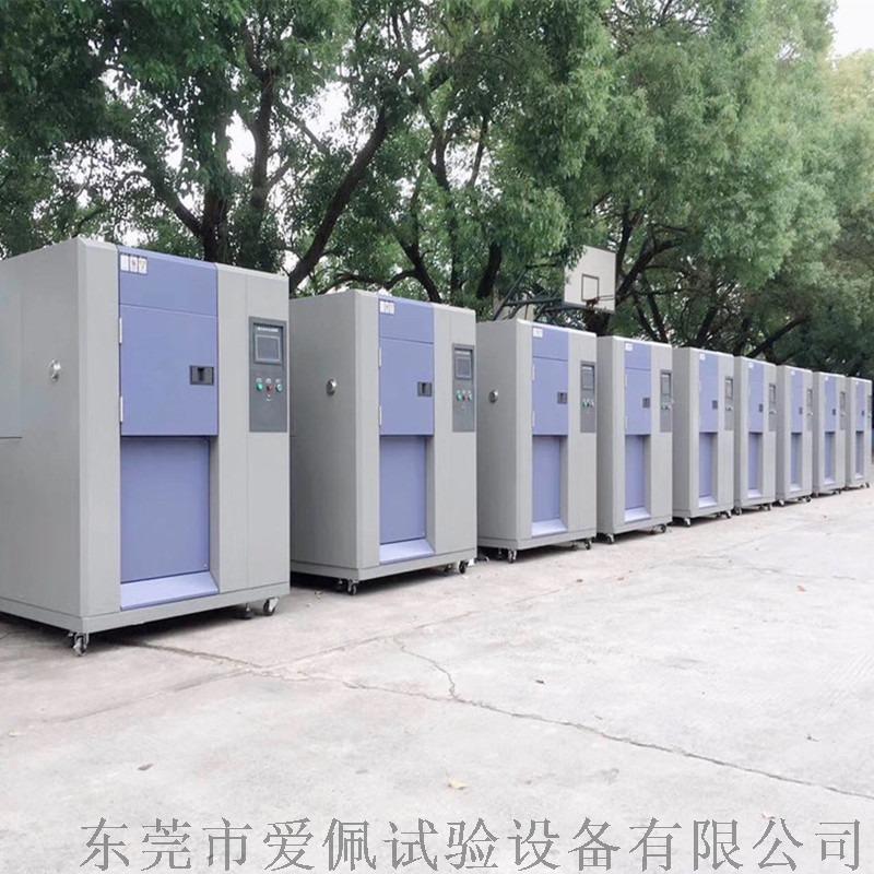 9台冷热冲击试验箱800.jpg