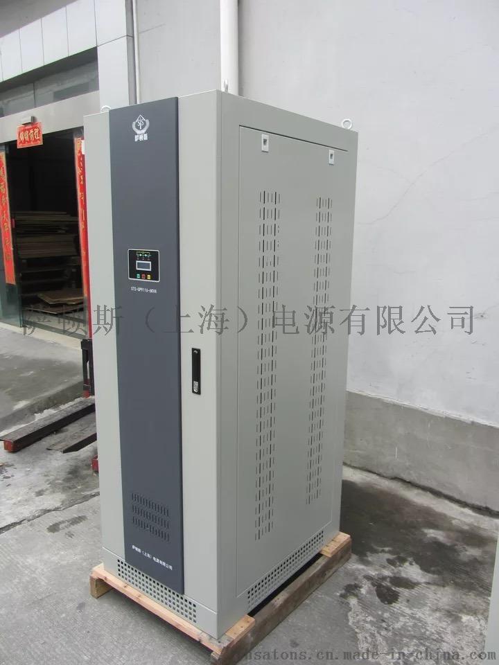 薩頓斯高壓靜止無功發生器SVG 靜止無功發生裝置837363065