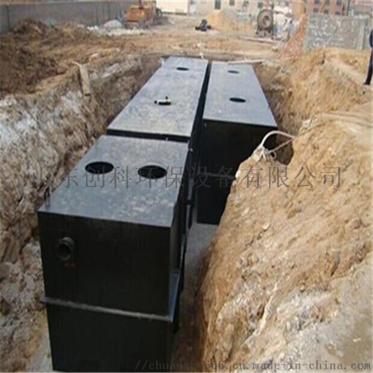 商場中心生活污水處理設備846309522