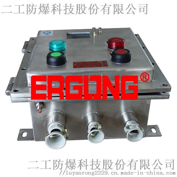 防爆检修配电箱性价比高的防爆箱832435265