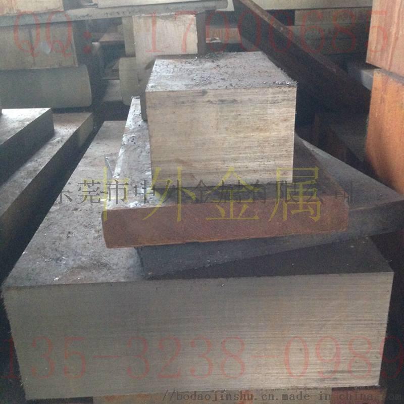 S136H耐腐蚀模具钢 S136H电渣圆棒100563555