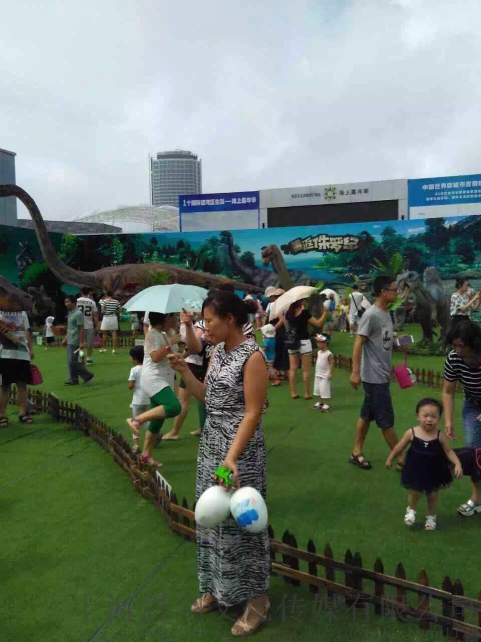 大型展览设备恐龙模型出租专业恐龙展租赁公司97765385
