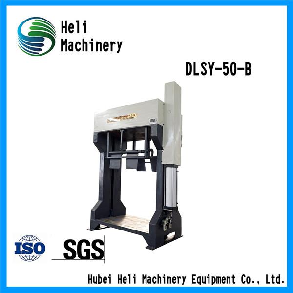 Hubei-Lanhuhuayuan-Intelligent-Machine-Package-Manufacturing-Co-Ltd- (22).jpg