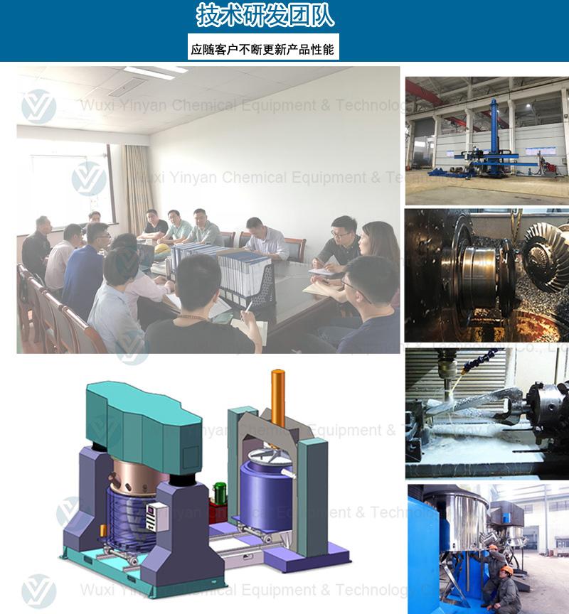 厂家提供多功能双轴混合搅拌机 多功能分散搅拌机139503045