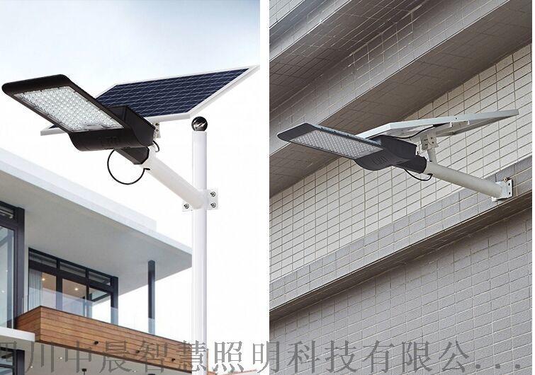 太阳能灯 产品10 图4.jpg