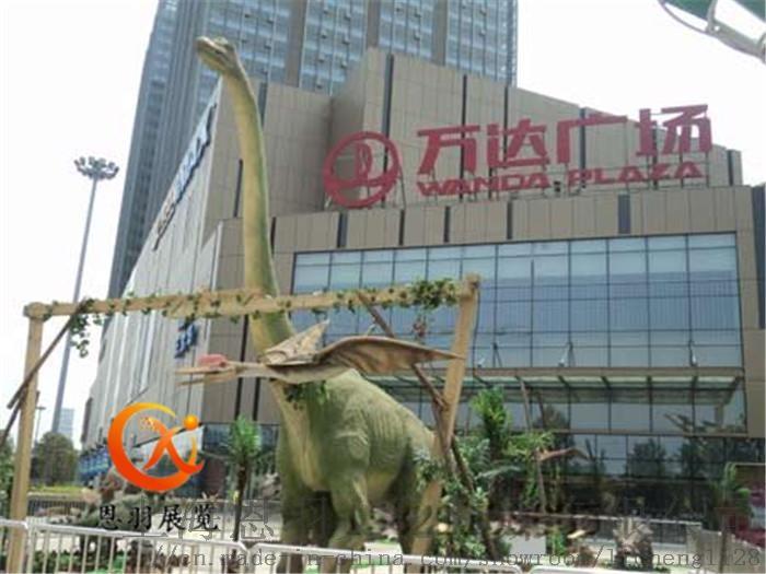 20米霸王龙出租大型恐龙展模型租赁费用817579245