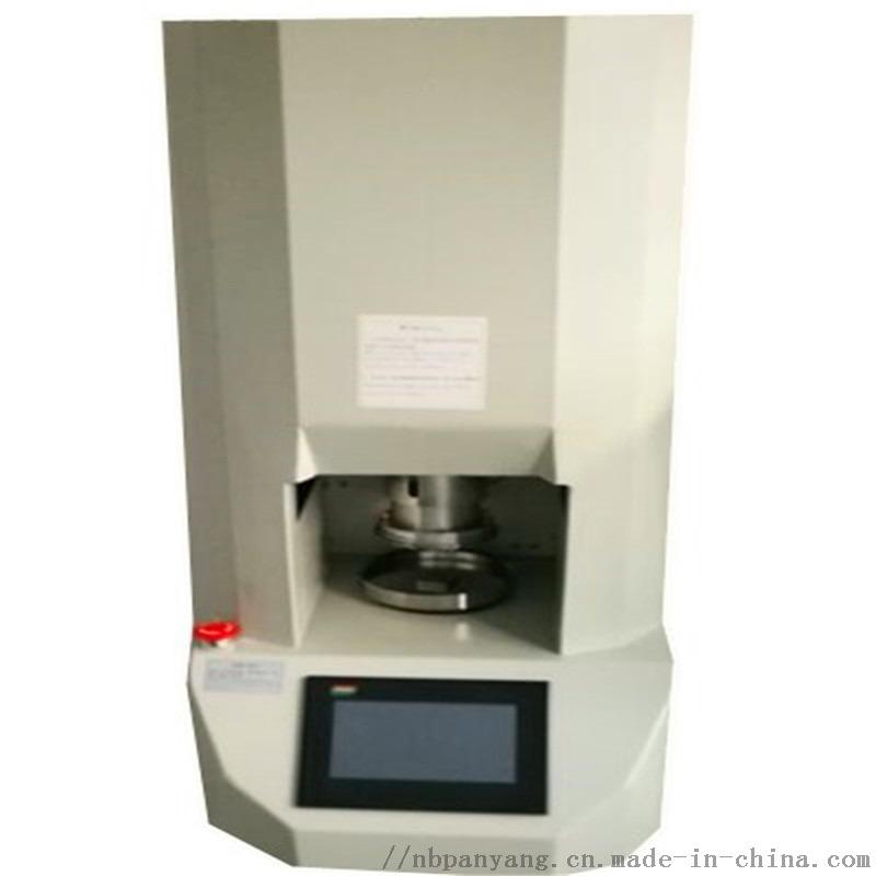 3400粉体剪切测试仪150652095