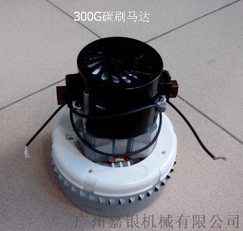 300G真空吸料机 真空上料机厂家64106635