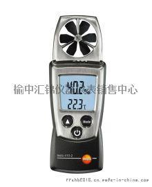 西安哪里有卖风速仪13891857511870954195