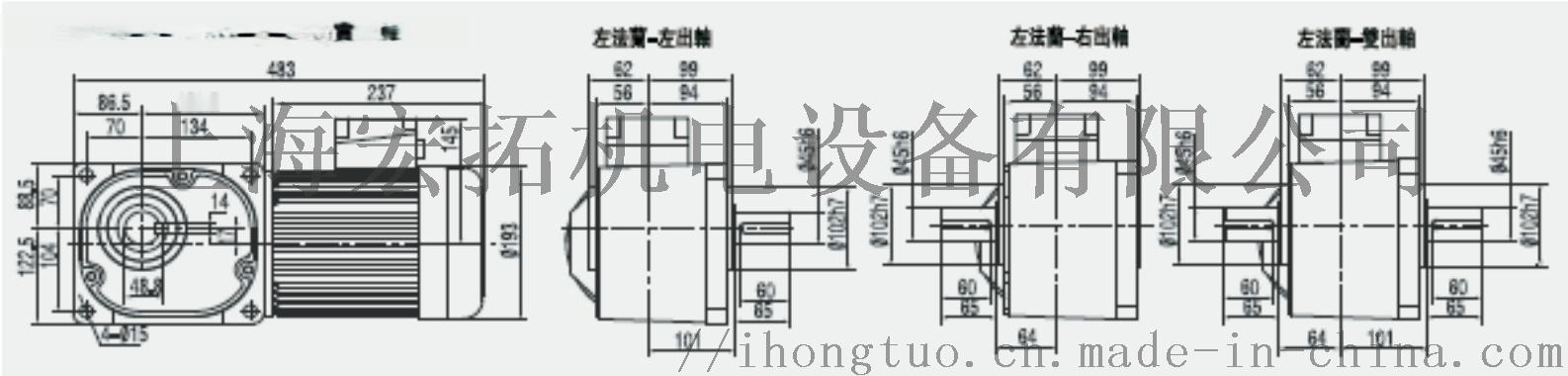 SGF45-S-1.1KW-(5-240)實心軸.png