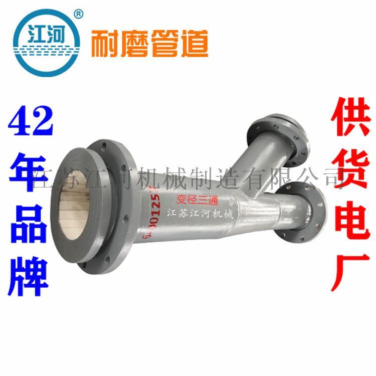 陶瓷管,陶瓷貼片耐磨管件,陶瓷複合管廠家直銷,江河929422265