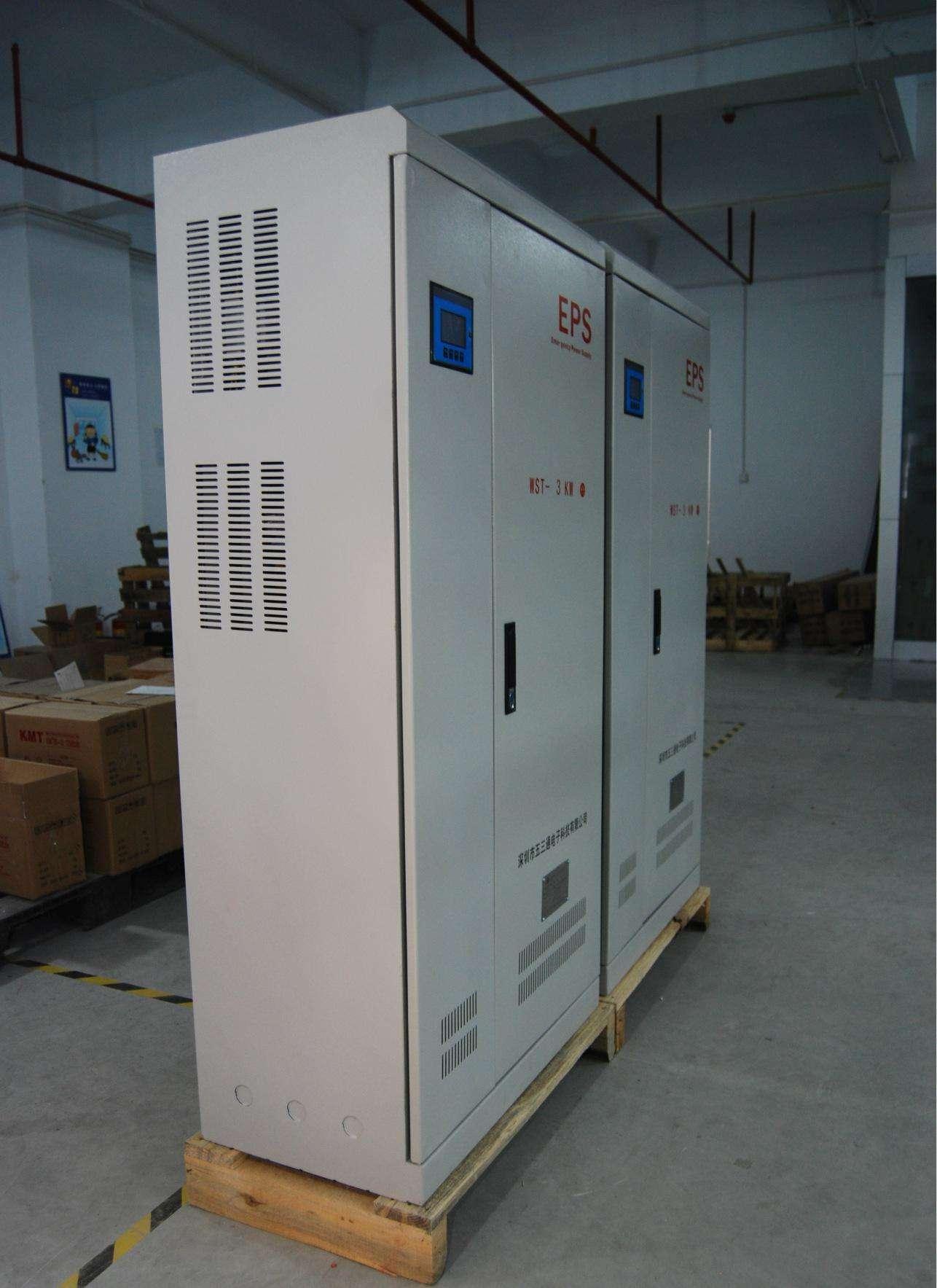 EPS应急电源10kw11kw15kw主机厂家爱955328845