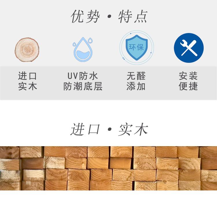 网红实木格栅板 (3).jpg