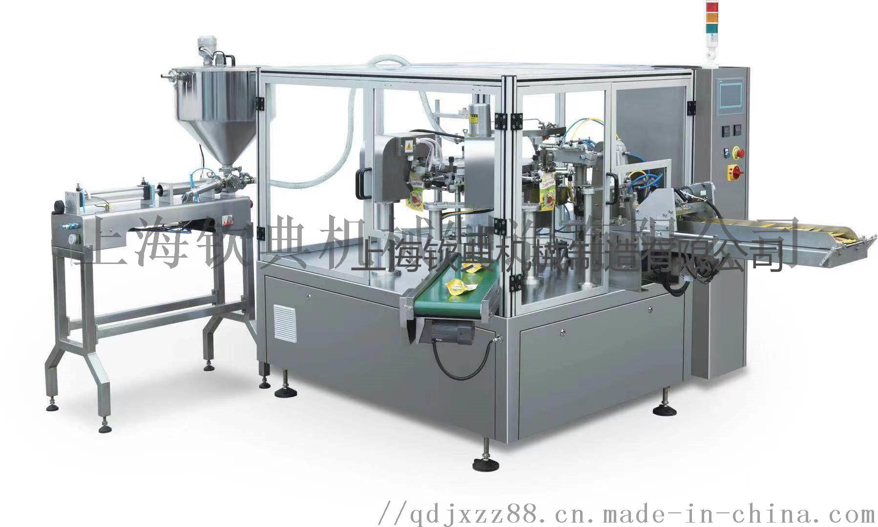 给袋式液体酱料包装机 豆浆灌装包装机118555385