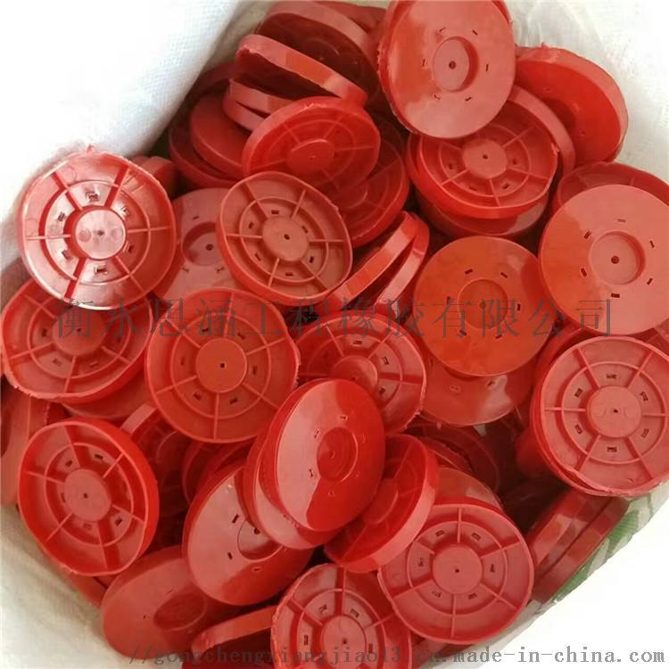 熱熔墊片 紅色熱熔墊片PVC熱熔墊片 白色熱熔墊片120211785