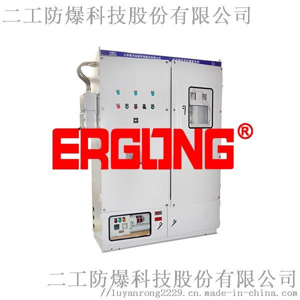 自帶低壓聯鎖功能的防爆正壓控制櫃操作櫃108328855