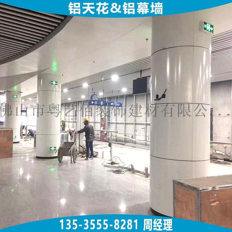 铝单板-包柱子铝单板3-29 (14).jpg