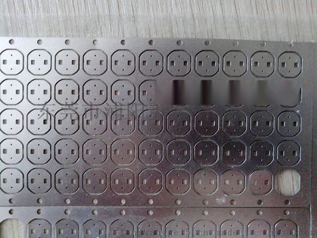 东莞虎门蚀刻厂,虎门蚀刻,电子零件蚀刻,不锈钢腐蚀804713555