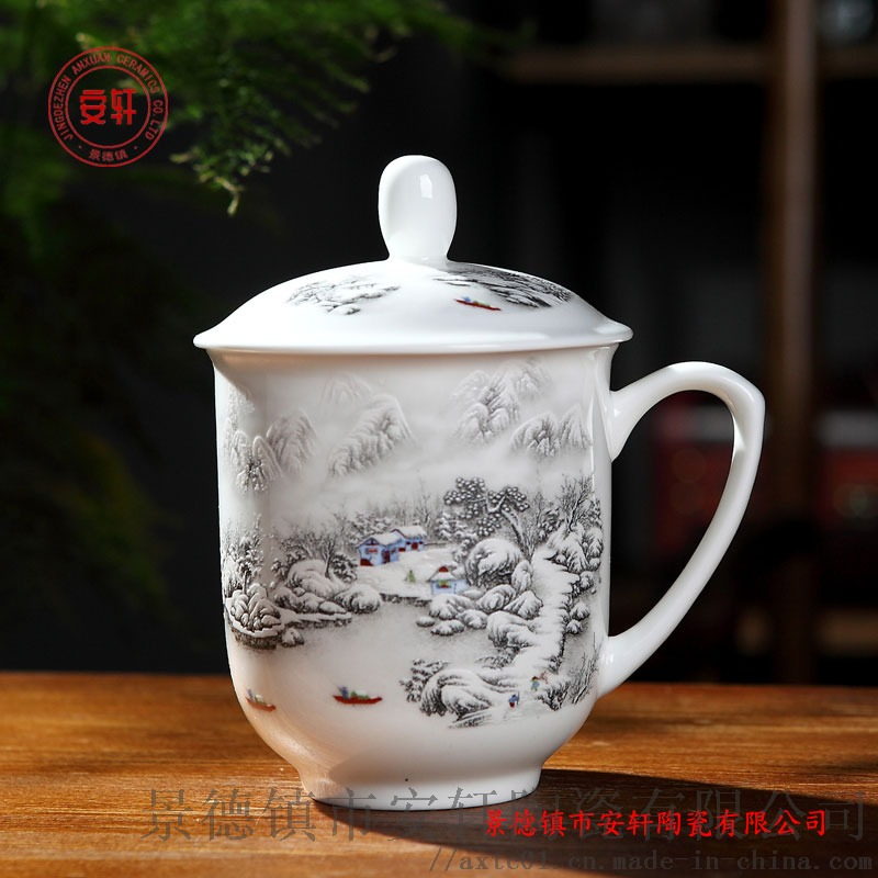 景德镇骨瓷茶杯厂家4.jpg
