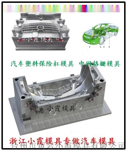 专业生产汽车模具公司 (6).jpg