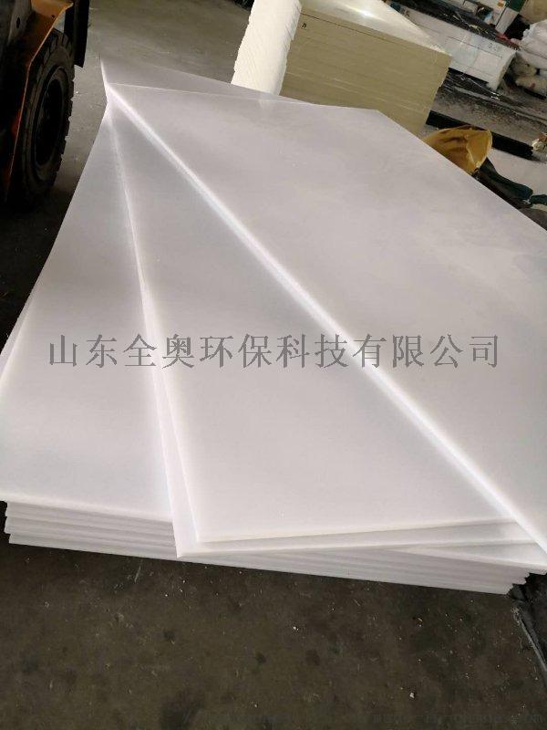 PE塑料方形菜板定做,耐磨PE菜墩厂家757031822