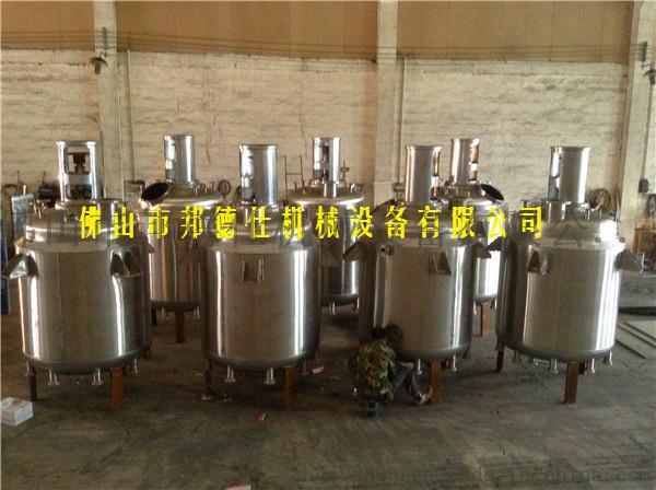 糯米胶设备 墙纸胶反应釜 广东壁纸胶生产设备768833435