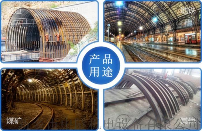 上海WGJ工字钢冷弯机厂家