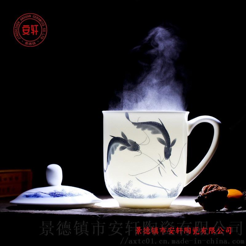 景德镇骨瓷茶杯厂家1.jpg