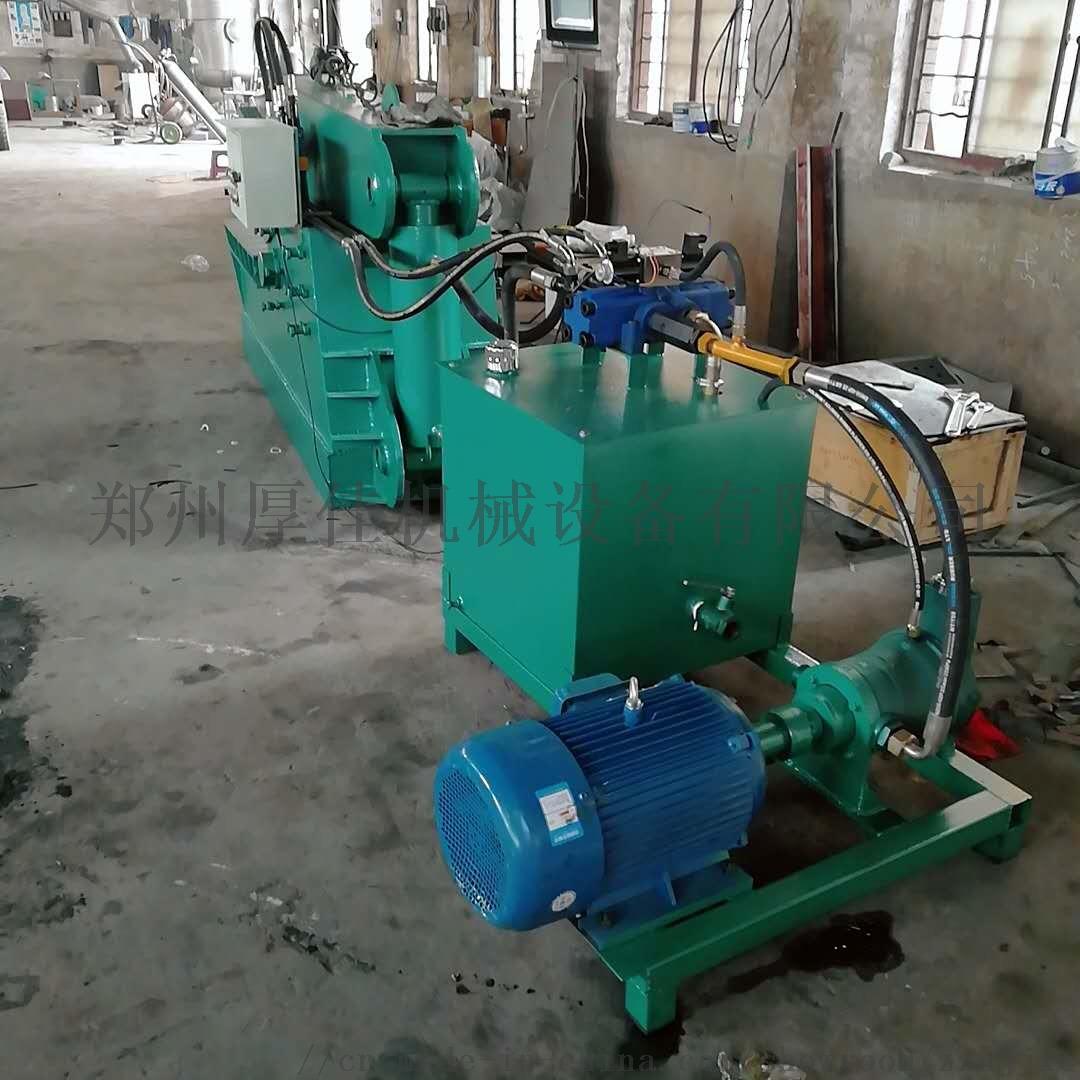 液压鳄鱼剪 1米刀口钢管钢板剪切机 废旧金属剪切机764893242