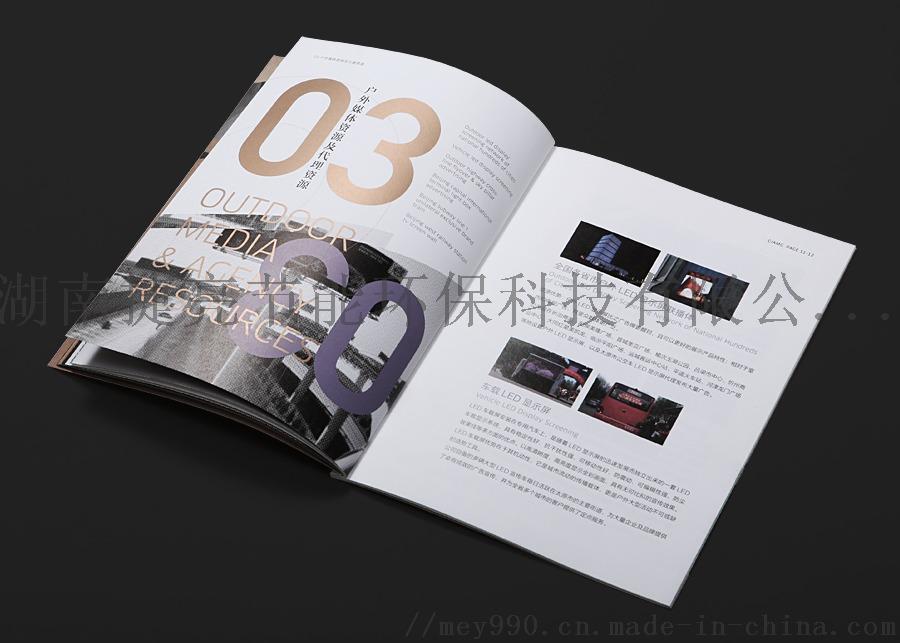 企业印画册的多功能数码彩印机性能稳定799002565