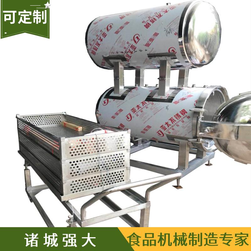高压蒸汽灭菌锅 红烧肉杀菌锅 厂家直销757902922