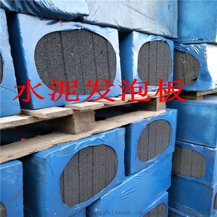 防火水泥发泡板外墙施工技术63466122