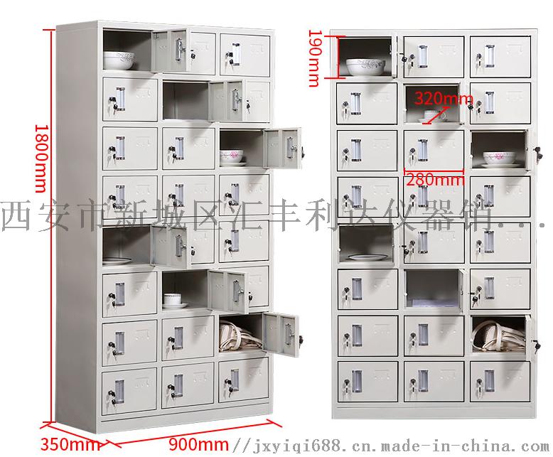 西安哪里有卖十六门更衣柜13772489292799574165
