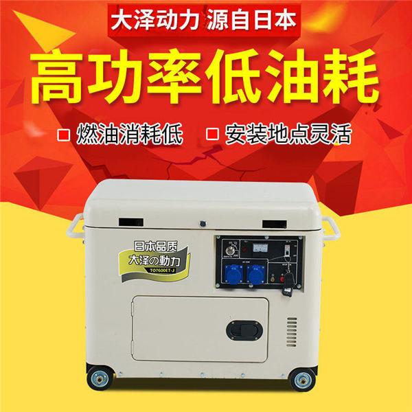 6kw车载柴油发电机 (3).jpg