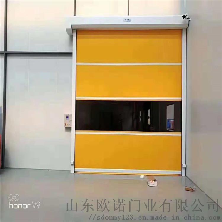 济南厂家供应 工业快速门 PVC堆积门59906732