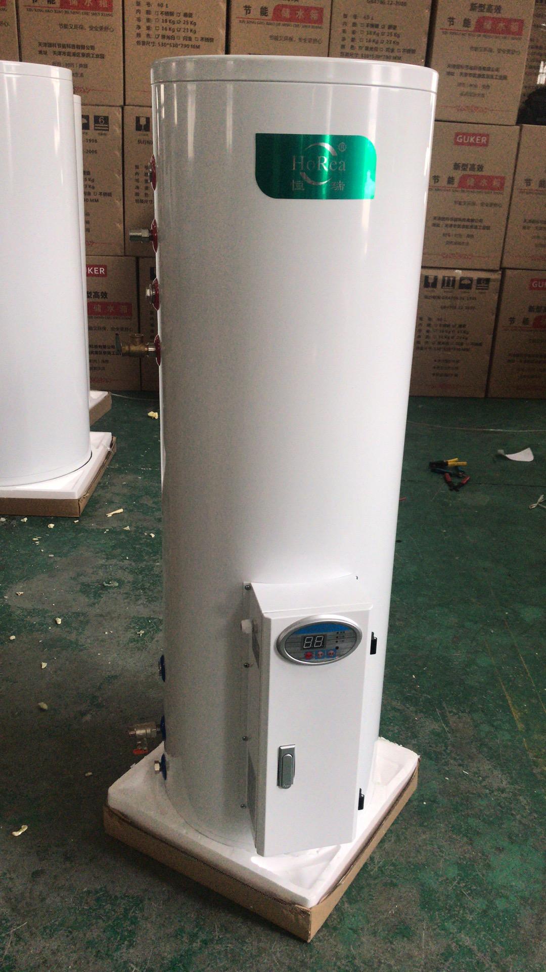 商用电热水器 150L电热水炉90986395