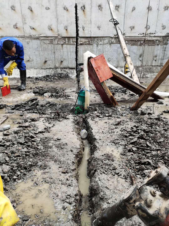 化工厂污水池伸缩缝堵漏、水池伸缩缝补漏施工方法813878282