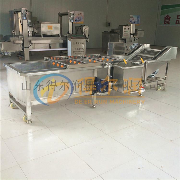 山东 净菜加工生产线 油菜清洗机 连续净菜加工设备767106082
