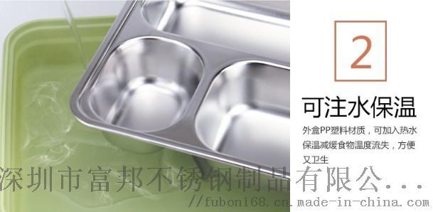 304四格五格产品细节2.JPG
