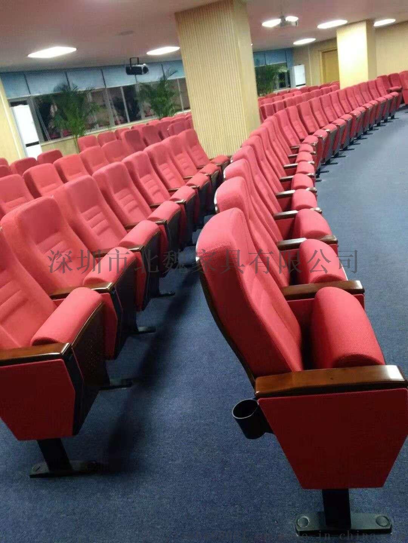 礼堂椅品牌排行-礼堂椅的功能-学校礼堂椅家具106657775