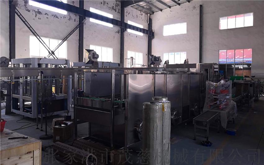 工廠實景.jpg