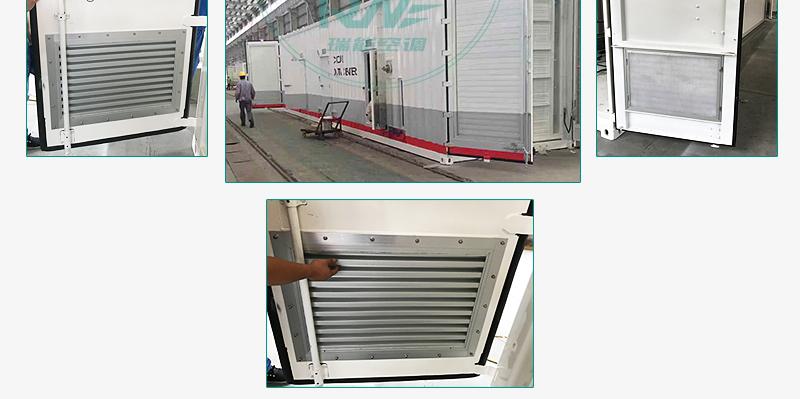 瑞能厂家定制变电站铝合金电动百叶窗 机房发电厂108857012