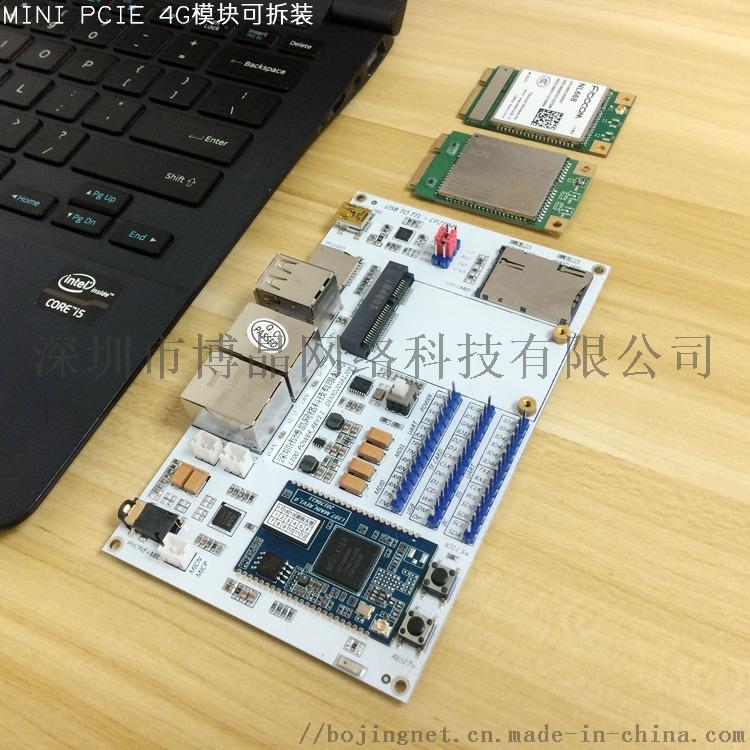 深圳博晶网络wifi音视频模块开发板137274095