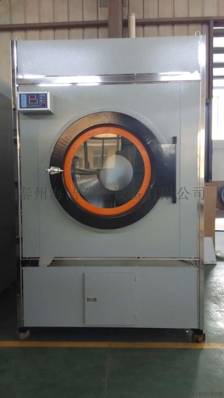 海潔工業烘乾機服裝烘乾機酒店用烘乾機825170545