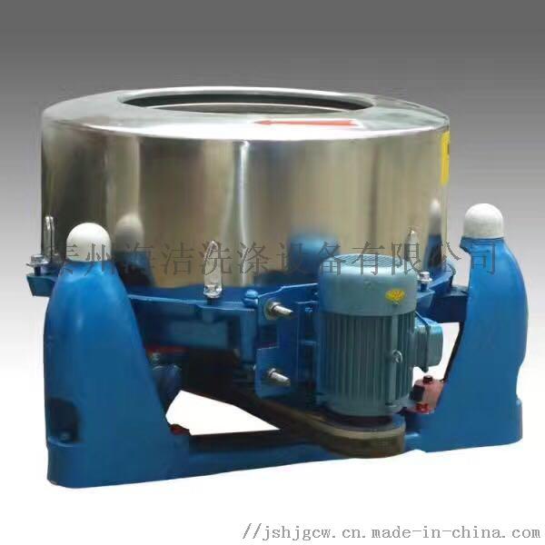 工业脱水机,离心甩干机,蔬菜脱水机,食品甩干机827656685
