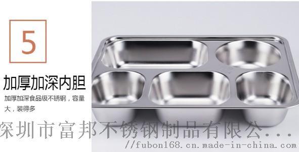 304四格五格产品细节5.JPG