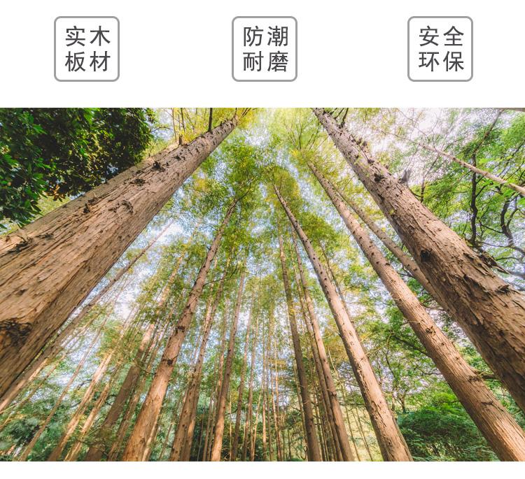 网红实木格栅板 (4).jpg