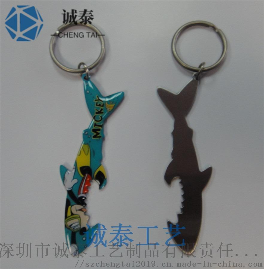 動漫鑰匙扣定製精靈閃粉鑰匙扣迪士尼鑰匙圈廠家876093755