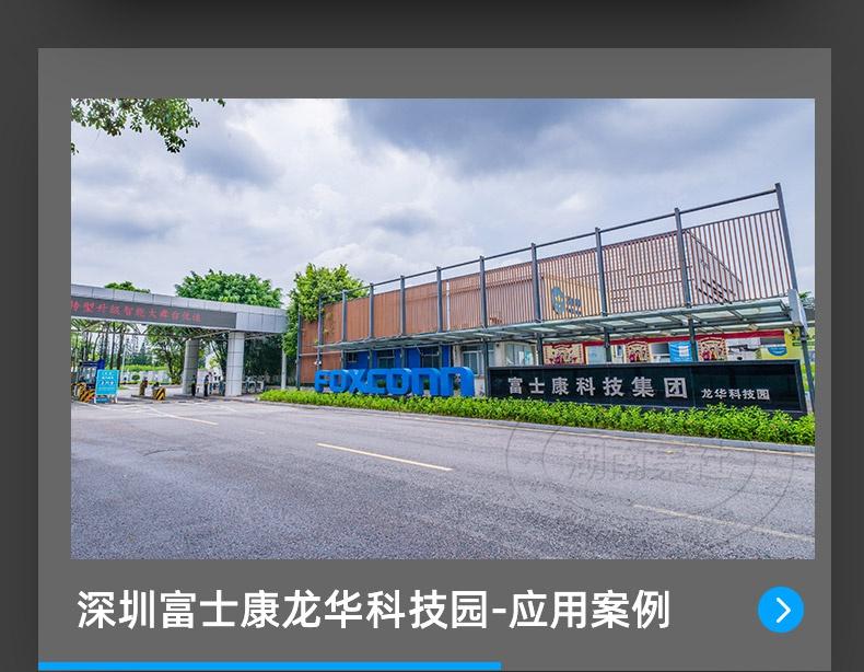 青岛积成-NB-IoT-PC.12_26.jpg
